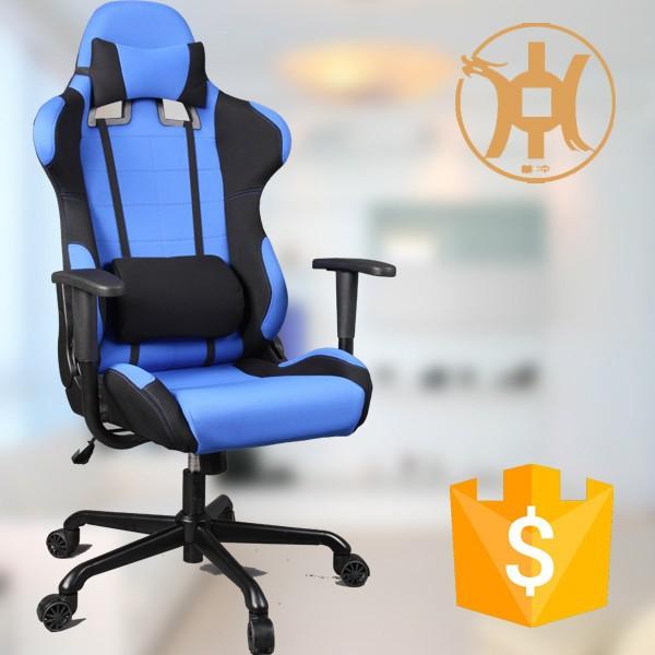 Tejido hc r002 videojuego silla silla de carreras para el for Silla ordenador gamer