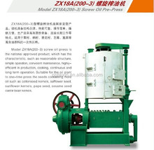 Make the machine has a long life Screw Oil Press/ Hot Press for Sunflower
