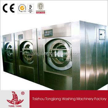 15kg 100kg Industrial Cleaning Equipment For Carpet