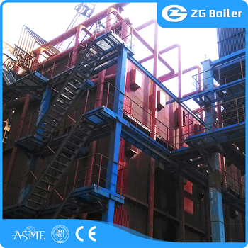 40t/h 1.25mpa Coal Fired Chain Grate Steam Commercial Boiler Price ...