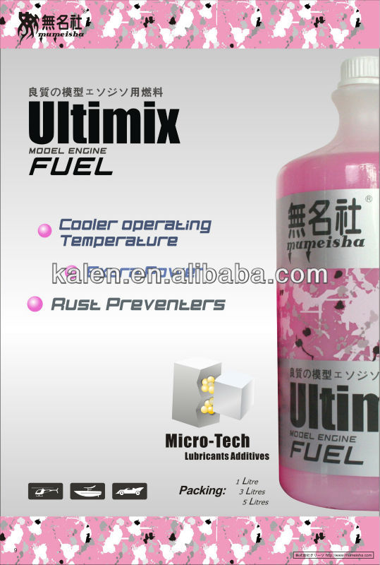 Nitro Engine RC Boat Fuel,marine fuel oil for RC -car