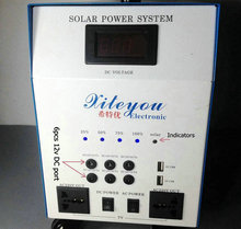 500w portable solar power systems high capacity home use solar power system