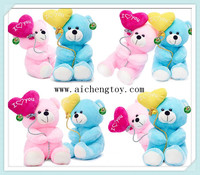 Lovely plush bear toy me to you teddy bear OEM factory High quality