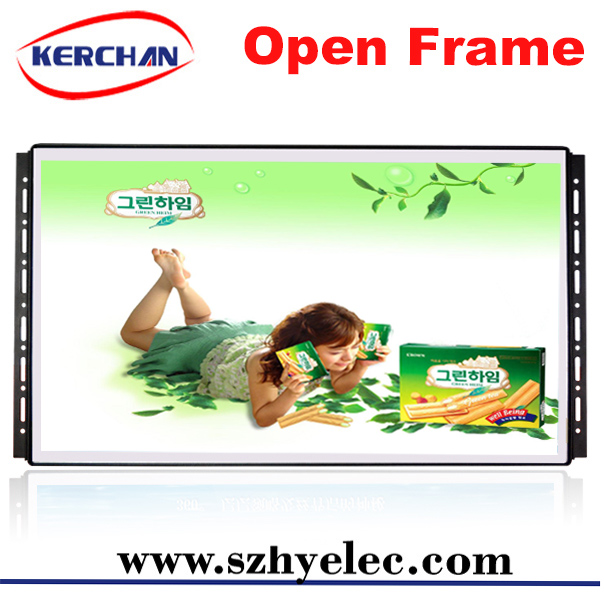 18.5inch china manufactory OPEN FRAME retail display video screens,lcd media open fram for pop display housing
