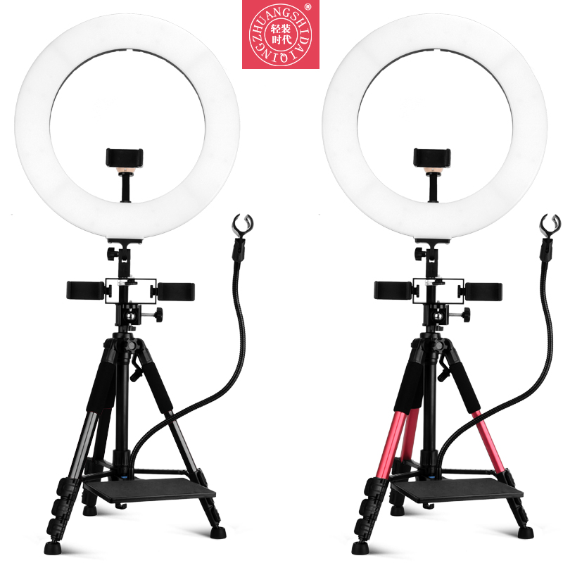Tiktok broadcast stand met 18 14 inch LED ring licht mobiele microfoon clip voor selfie stok video record reel streaming product