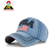 c8250d54a6e Distressed Denim Baseball Hat