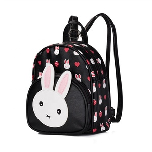 ec9d9a4ef6 Wholesale Good Quality PU Leather Low MOQ Double Strap Animal Design  Children School Bag Cute Kids
