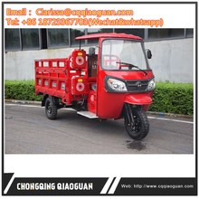 NEW style 200cc motorized cargo Semi closed type three wheel motorcycle