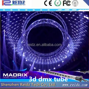starfall rgb 3d dmx tube madrix led lighting control software meteor shower rain light - Tube Christmas Lights