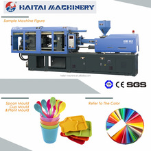 HAITAI HTW250 PLASTIC INJECTION MOULDING MACHINE