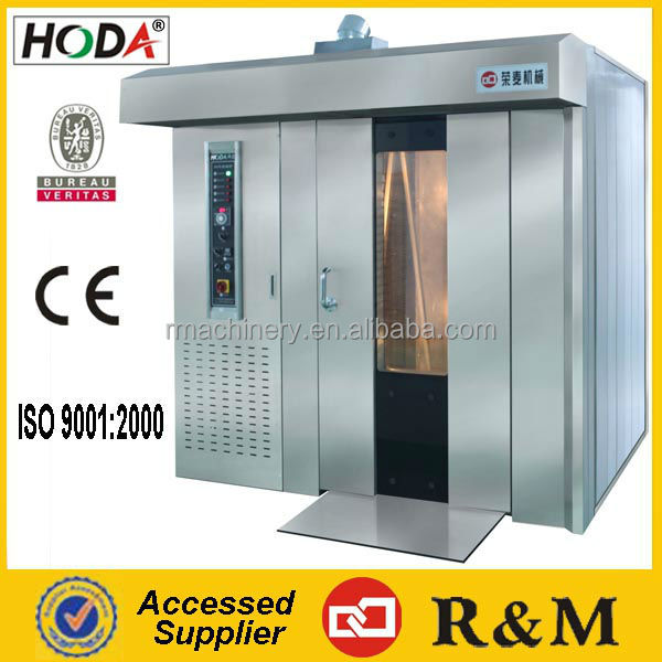 RMX bakery equipments with price forno giratorio da cremalheira