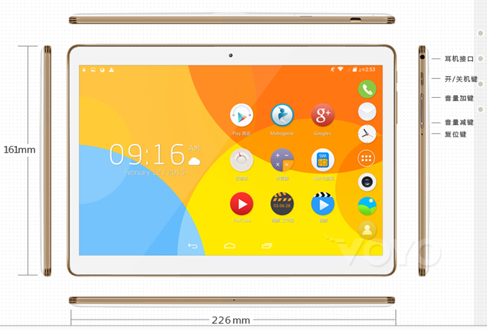 2015 new cheap 9.6 inch android tablet pc with 3G sim slot quad core mtk6582 phone call GPS bluetooth IPS