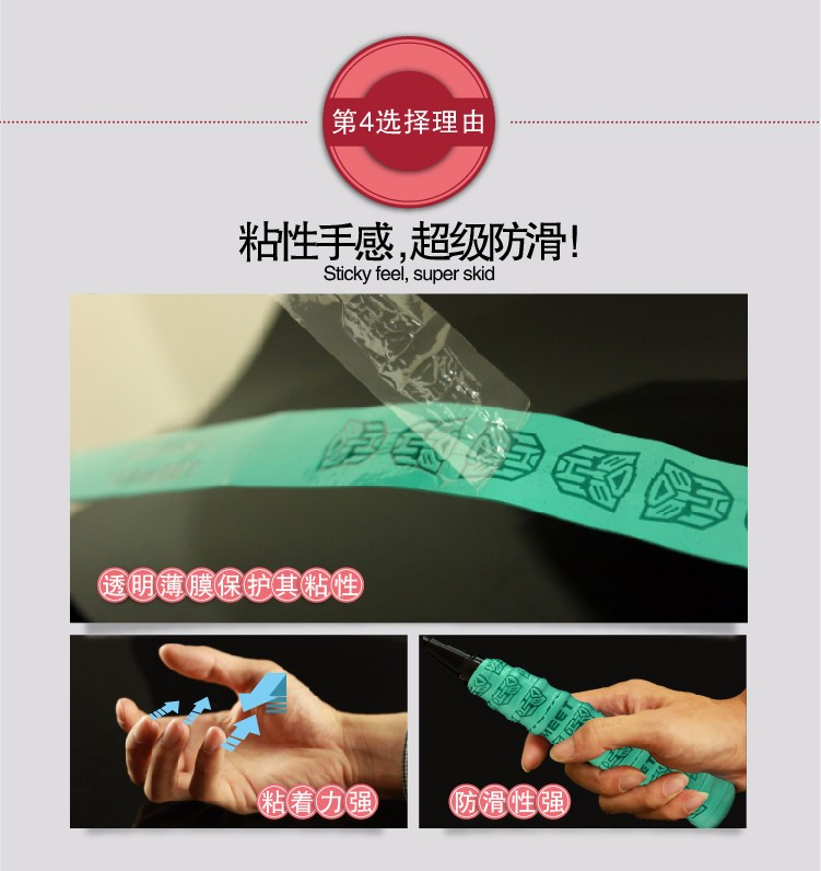 Diamond super anti slip quality and cheap overgrip for badminton and tennis rackets