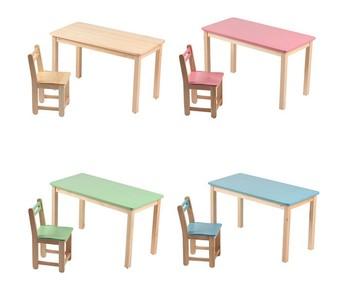 Chaises Pour Enfants Et Ensemble De Table Detude Bureau Ergonomique