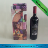 high quality single bottle art paper wine gift boxes