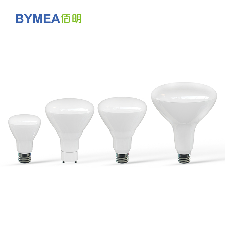 Dimmable Led lighting BR lamp series led spotlight 3 years warranty