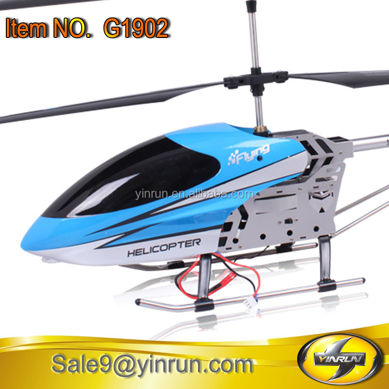 72cm 3 5ch Big Size New Rc Helicopter Electronic Toy - Buy Helix Helicopter  Toys,Big Size Helicopter,Adult Rc Toys Product on Alibaba com