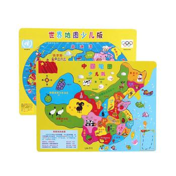 New Popular Map Jigsaw PuzzleEdcuation Children Wooden World Map