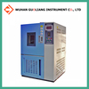 Water Vapor Permeability Testing Equipment