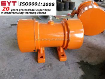 high quality mini vibrating motor 12 volt vibrating motor