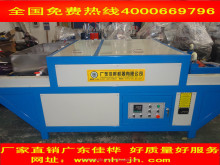 Glass washing and dry machine /Insulating glass production equipment/Glass washing and dryness machine