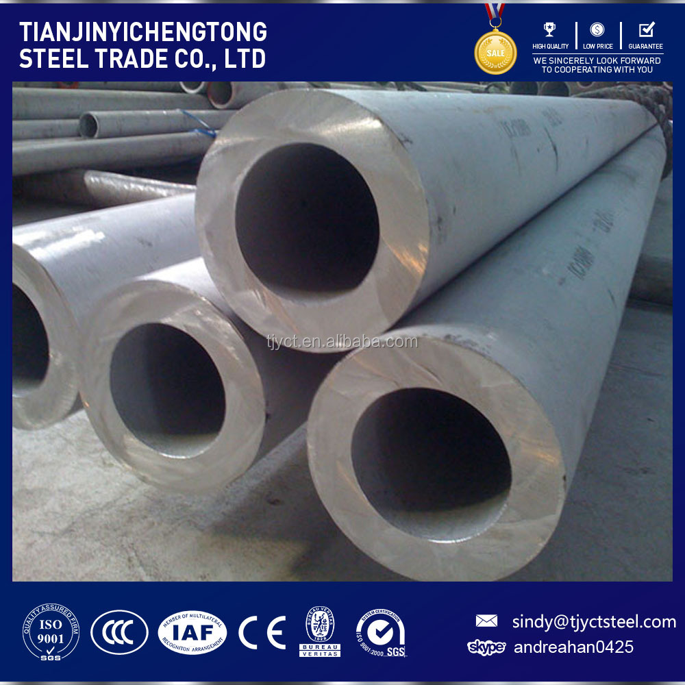 Thick wall seamless steel pipe carbon steel