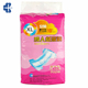 Free Sample Baby Print Adult Diaper Wholesale Cloth Diaper