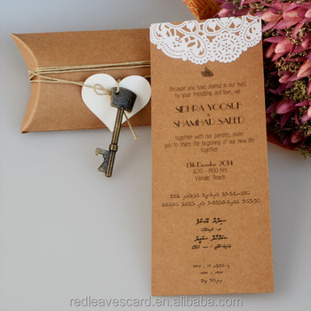 Lowest price of wedding card paper arabic wedding card