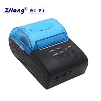 Free Driver Download Android Sdk Bluetooth Mini Portable Pos Printer For  Software Developer 5805 - Buy Pos Printer,Free Driver Download Android Sdk