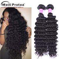 New style cheap Deep curls virgin hair weft brazilian virgin hair extension natural color Brazilian hair weave