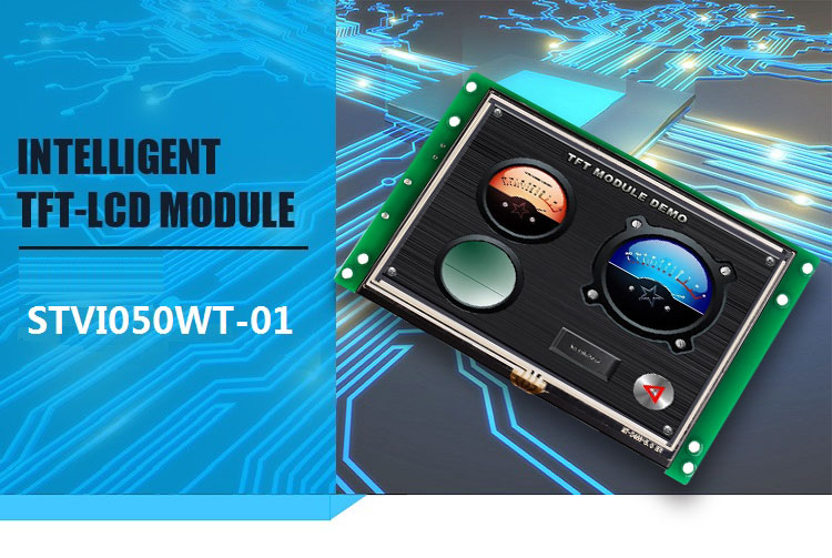 """5"""" serial interface 65K color high resolution Intelligent TFT LCD module with touch for any MCU"""