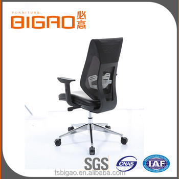 bigao reception chair stylish design adjustable lumbar support