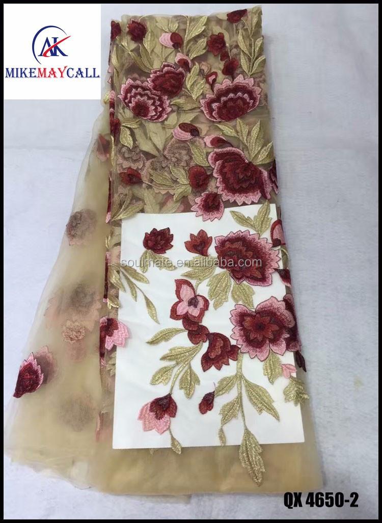 Индийские цветы из ткани купить горшечные живые цветы