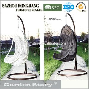 Ordinaire Reclining Outdoor Swing Chair Wholesale, Swing Chair Suppliers   Alibaba