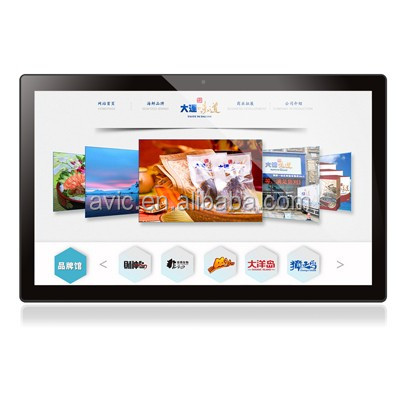 7 10.1 13.3 14.1 15.6 18.5 21.5 24 27 32 43 55 inch smart window lcd display with android OS indoor touch screen digital signage