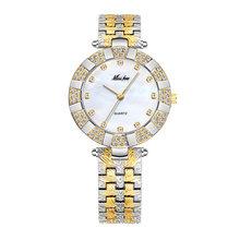 Missfox часы женские наручные платье женское водонепроницаемый чехол xfcs браслеты женские ремешок для часов спортивные браслет для часов водон...(China)