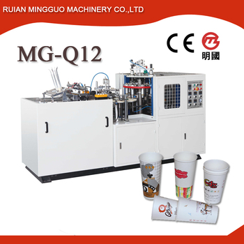 MG-Q12 PAPER PLATE/PAPER CUP MACHINE/COFFEE CUP MAKING MACHINE  sc 1 st  Ruian Mingguo Machinery Co. Ltd. - Alibaba : disposable plates making machine - pezcame.com
