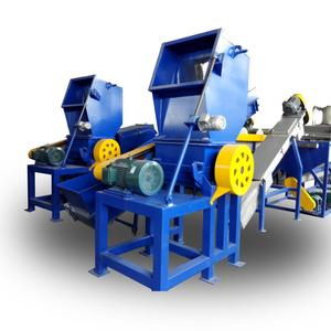 high quality CE certificate plastic recycling machine/pet bottles shredding machine