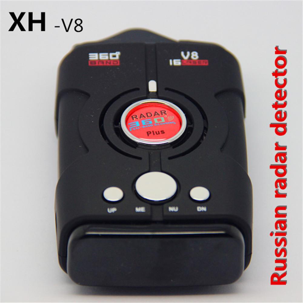 2015 gps anti radar detector 16 band police speed radar detectors russian english for speed. Black Bedroom Furniture Sets. Home Design Ideas