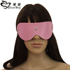 Cute pink Fetish Mask Adult Game PU Leather Blindfold Invisible Excitement Adult Sex mask