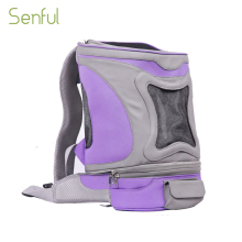 Quality Lovely fashion dog carrier bag of Senful