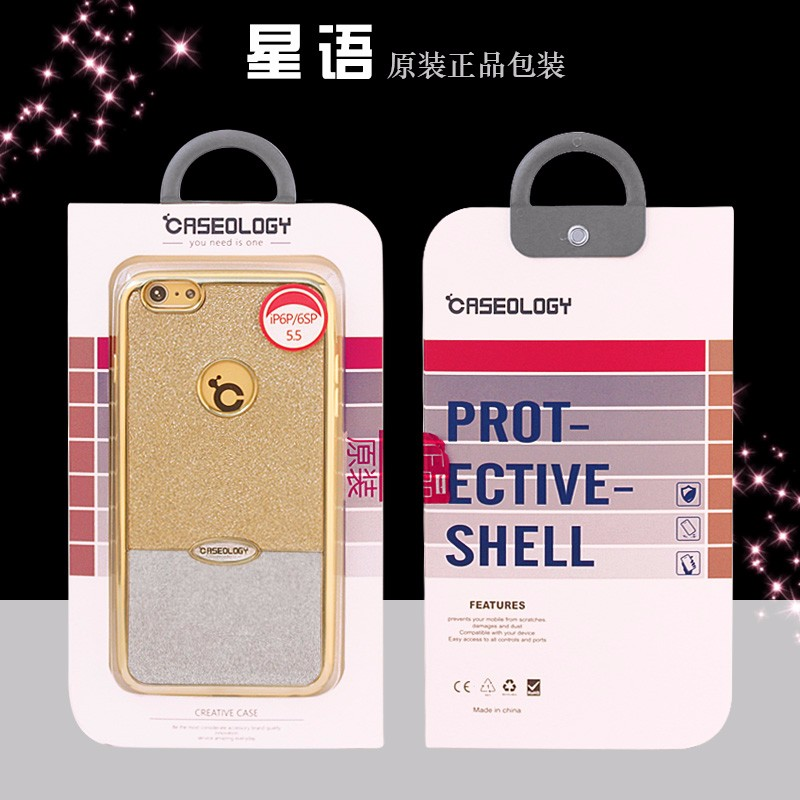 2017 trending products brg newest fashional protective case for iPhone 6 plating tpu case