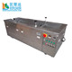 Anilox roller ultrasonic cleaning machine of anilox roller ultrasonic cleaner