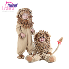 OEM welcome baby animal cosplay costumes,lion costume for kids