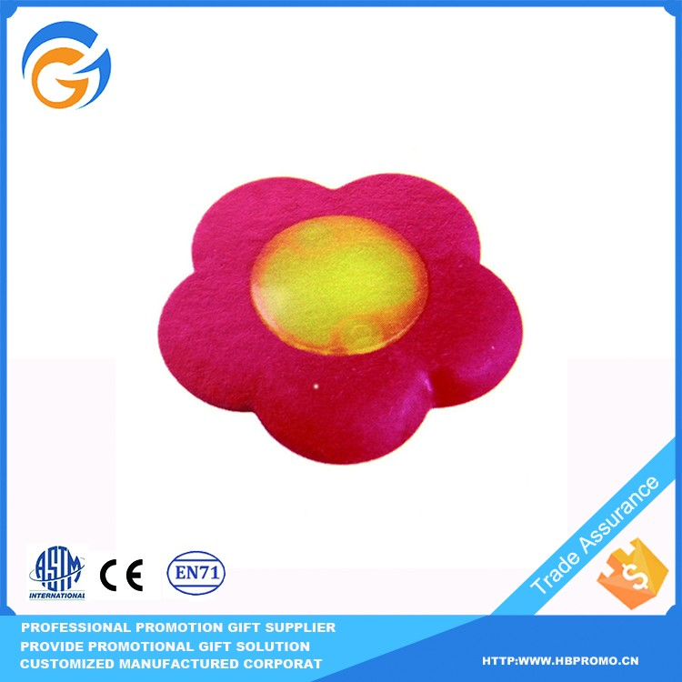 China Petal School, China Petal School Manufacturers and Suppliers ...