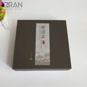 Wholesale Luxury Food Grade PUER Tea Gift Packing Square Cardboard Box