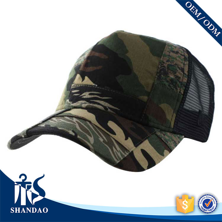 Guangzhou Shandao OEM plastic buckle cotton unstructured drop ship unique military baseball hats