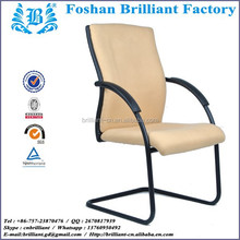 foshan clothes outdoor folding chair parts office furniture hong kong BF-8110A-3-1