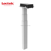 Loctek L202 Three-stage lifting column for sit stand desk adjustable electric height table frame