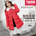 HOT maternity clothing winter maternity wadded jacket maternity fur collar cotton padded coat thicken thermal women